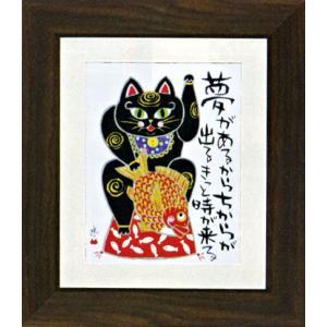 直筆原画色紙 「招き猫1」糸井忠晴画伯|e-kakejiku