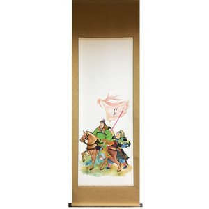 掛け軸「関羽の図」笠廣舟作 直筆・一点モノ・書描作家・送料無料|e-kakejiku