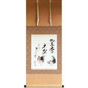 掛け軸「鴛鴦之契(えんおうのちぎり)ふたりでひとり めをと道」笠廣舟作 直筆・一点モノ・書描作家 e-kakejiku
