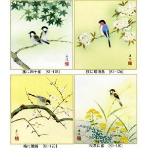 色紙 「花鳥四趣」 (4枚組)|e-kakejiku