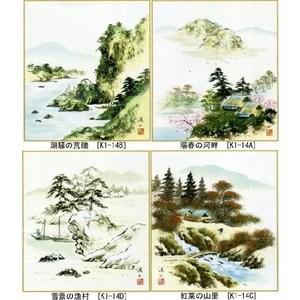 色紙「幽山渓谷」(4枚組)|e-kakejiku