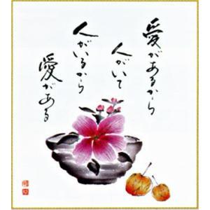 色紙「ほおづき」(日本の伝統美)|e-kakejiku