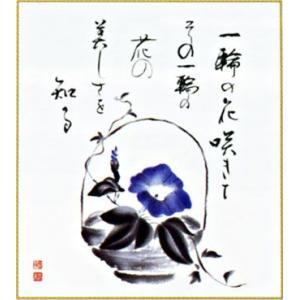色紙 「朝顔」 (日本の伝統美)|e-kakejiku