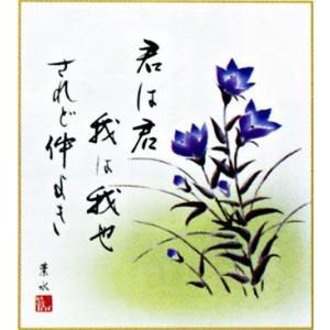 色紙 「桔梗」 (日本の伝統美)|e-kakejiku
