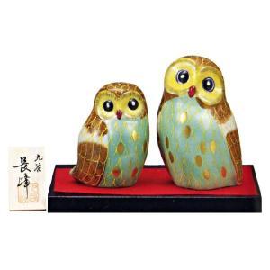 九谷焼「4号ペアふくろう・茶盛(台・敷物・立札付)」 開運/夫婦/贈り物/喜寿/米寿|e-kakejiku