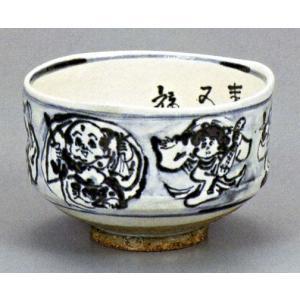 茶碗・茶道具・抹茶碗 九谷焼 七福神 二代古青|e-kakejiku