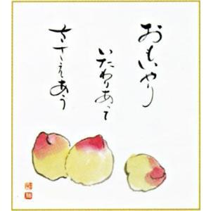 色紙 「桃」 (日本の伝統美)|e-kakejiku