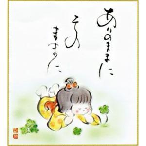 色紙「おねがい童子(わらべ)」(日本の伝統美)|e-kakejiku