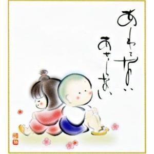 色紙「ときめき一休さん」(日本の伝統美)|e-kakejiku