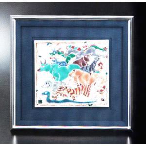 九谷焼「陶額・縁起十二支」山近泰 お祝い・海外への贈り物・ギフト|e-kakejiku