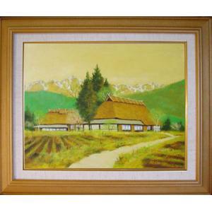 絵画 F10号「信州安曇村」山本圭子 作(油絵)|e-kakejiku