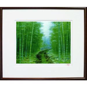 版画「竹林の朝」ジクレー版画 神崎淳画伯(絵画)|e-kakejiku