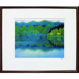 版画 「山湖緑風」ジクレー版画 神崎淳画伯(絵画)|e-kakejiku