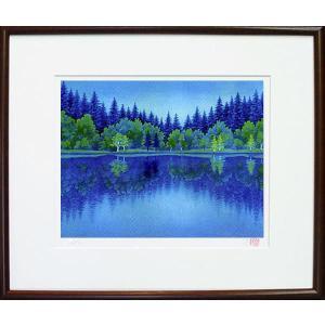 版画 「緑の山湖」ジクレー版画 神崎淳画伯(絵画)|e-kakejiku