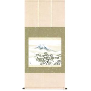 掛け軸 松に富士 横山大観 尺五 モダン 掛軸 販売 床の間 受注制作品|e-kakejiku