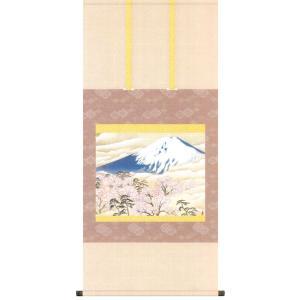 掛け軸 富士と桜図 横山大観 尺五 モダン 掛軸 販売 床の間 受注制作品|e-kakejiku