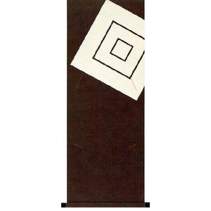 デザイン色紙幅 四角茶 モダン おしゃれな掛軸|e-kakejiku