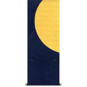 デザイン色紙幅 半月青 モダン おしゃれな掛軸|e-kakejiku