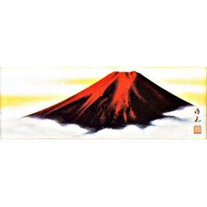 WSM色紙 「赤富士」西森湧光作|e-kakejiku