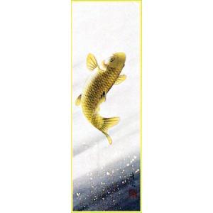 WSM色紙 「飛鯉」名和嶂雲作|e-kakejiku