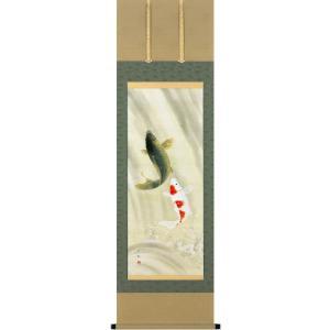 掛け軸 「夫婦滝上り鯉」 出口華鳳作 (鯉の掛軸)|e-kakejiku