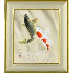 絵画 「夫婦滝上り鯉」 出口華鳳作 (鯉の絵)|e-kakejiku