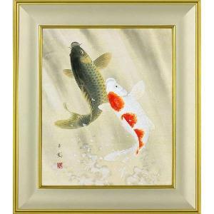 絵画 夫婦滝上り鯉 出口華鳳作(鯉の絵画)|e-kakejiku