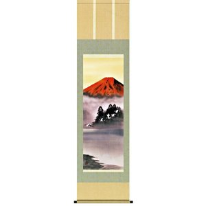 掛け軸 赤富士飛鶴 北山歩生作 掛軸 モダン|e-kakejiku