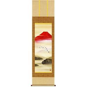 掛け軸 赤富士飛翔 浮田秋水作 掛軸 モダン|e-kakejiku
