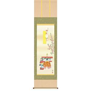 掛け軸 立雛 伊藤渓山作 おひなさま掛軸 受注制作品|e-kakejiku