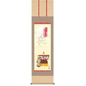掛け軸 立雛 長江桂舟作 おひなさま掛軸 受注制作品 e-kakejiku