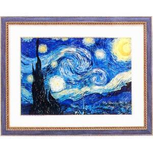 「星月夜」 ゴッホ (絵画 絵)|e-kakejiku
