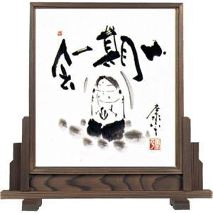 色紙額 焼杉硯屏 大原シリーズ|e-kakejiku