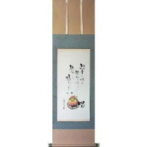 オリジナル掛け軸「弱音を吐かない」笠 廣舟作 (掛軸・掛け軸)|e-kakejiku