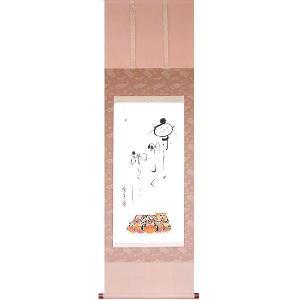 オリジナル掛け軸「楽しく」笠廣舟作 掛軸|e-kakejiku