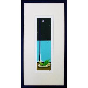 絵画 「月への供物」渋谷俊彦画伯(絵画・版画)|e-kakejiku