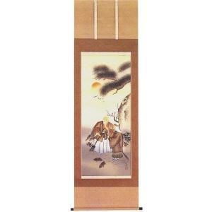 掛け軸 「高砂」 山岸春園作 (お正月・結納・慶事用の掛軸)|e-kakejiku