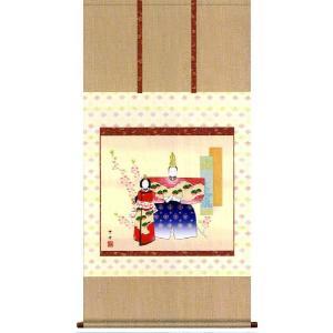 掛け軸 立雛 野川秀華作 桃の節句 雛の掛軸 おひなさま掛け軸 受注制作品|e-kakejiku