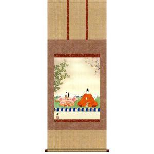 掛け軸 「雛」 遠山 翠洋 作 (小さい掛軸)|e-kakejiku