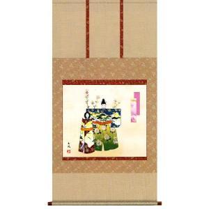 掛け軸 立雛 西尾香悦作 桃の節句 雛の掛軸 おひなさま掛け軸 受注制作品|e-kakejiku