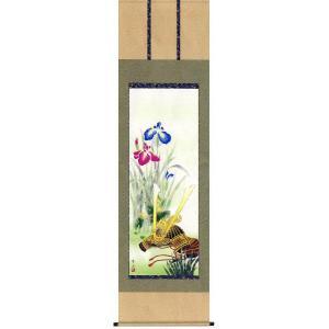 掛け軸 兜と菖蒲 唐沢碧山作 端午の節句掛軸 鯉の掛け軸|e-kakejiku