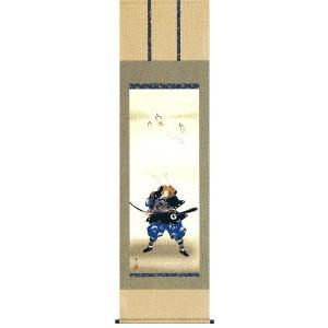 掛け軸 「出世武者」榎本東山作 (モダン インテリア 掛軸)|e-kakejiku