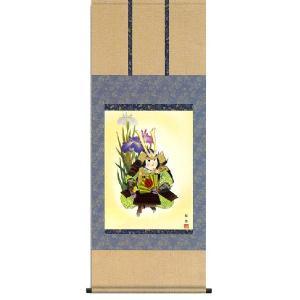 掛け軸 武者と菖蒲 工藤翔悠作 端午の節句掛軸 こどもの日掛け軸 受注制作品|e-kakejiku