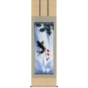 掛け軸 夫婦鯉 森山観月作 鯉の掛軸 こどもの日掛け軸 受注制作品|e-kakejiku