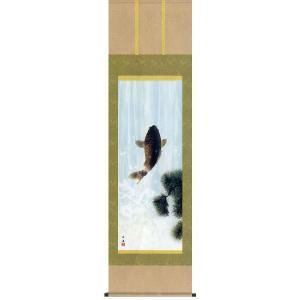 掛け軸 滝昇鯉 田中広遠作 鯉の掛軸 こどもの日掛け軸 受注制作品|e-kakejiku