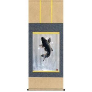 掛け軸 踊鯉 茂木蒼雲作 鯉の掛軸 こどもの日掛け軸 受注制作品|e-kakejiku