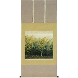 掛け軸 「竹林」 中沢露風作 夏の掛軸|e-kakejiku