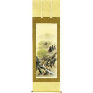 掛け軸 「彩色山水」 飯田志朗作 (モダン インテリア 掛軸)|e-kakejiku