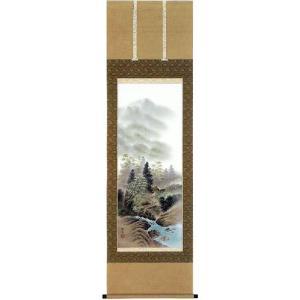 掛け軸 「彩色山水」 児玉映谷作 (モダン インテリア 掛軸)|e-kakejiku
