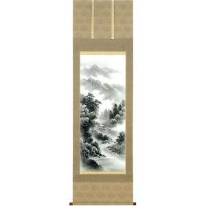 掛け軸 「水墨山水」 三輪汀水作 (モダン インテリア 掛軸)|e-kakejiku
